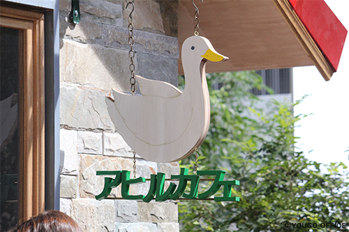 aflac20191